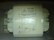 400w-os HPS előtét