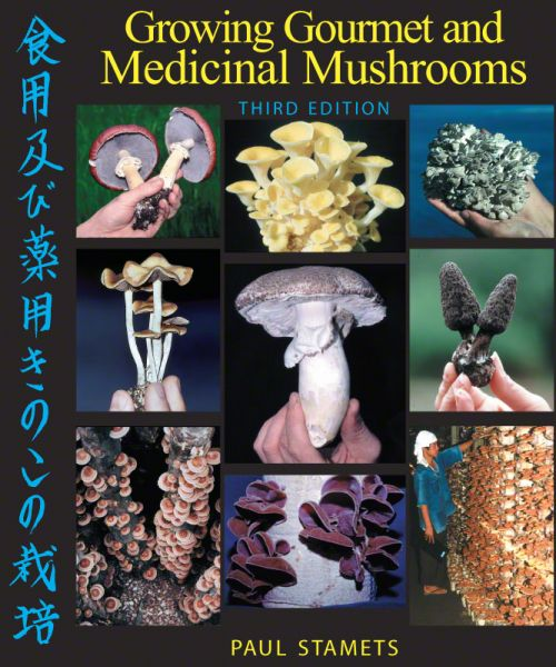 Growing_Gourmet_Medicinal_Mushrooms